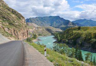 Погода в Республике Алтай 10 мая