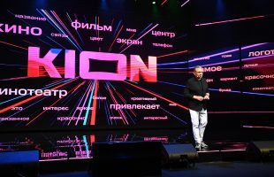 МТС запустил онлайн-кинотеатр KION