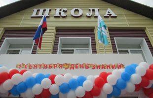 В России до конца 2024 года построят 1300 новых школ и закупят 16 тысяч школьных автобусов