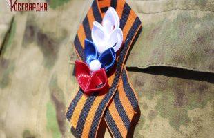 Росгвардейцы Республики Алтай присоединились к патриотической акции «Георгиевская ленточка»
