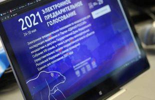 На предварительном голосовании «Единой России» — много новых лиц